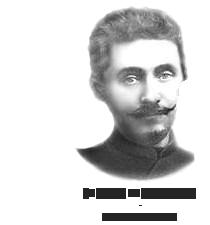 'Евграф